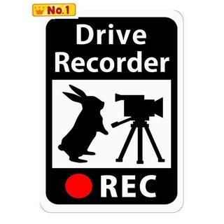 ドライブレコーダー搭載ステッカー 「うさぎとビデオカメラ(車内アクセサリ)
