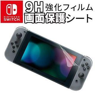 ニンテンドウ(任天堂)のNintendo Switch 画面保護 フィルム 強化 シート(その他)