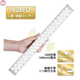 LOFTER LEDセンサーライト USB充電可能 62灯 人感センサ(日用品/生活雑貨)