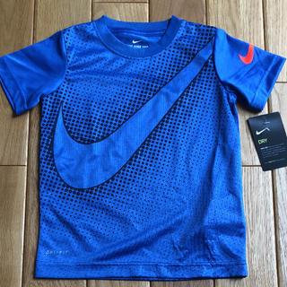 ナイキ(NIKE)の新品 半額 ナイキ Tシャツ 青 キッズ DRY-FIT 120(Tシャツ/カットソー)