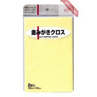 KOYO ポリマール 金磨きクロス(日用品/生活雑貨)