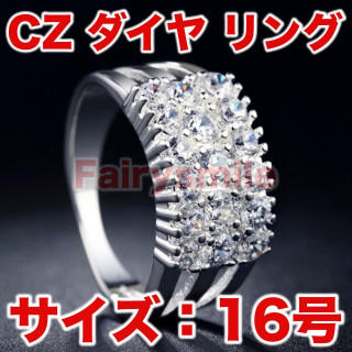 16号 【追跡あり発送】 ジルコン ダイヤモンド リング クリスタル A3(リング(指輪))