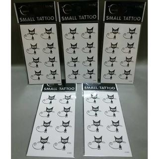 【送料無料】 5枚セット!! ワンポイント タトゥーシール (黒猫) 猫 ねこ(その他)