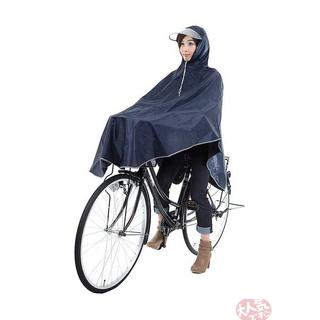 【krosta】グッジョブ!! 自転車用 ロング(日用品/生活雑貨)