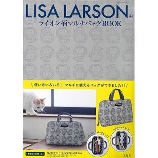 リサラーソン(Lisa Larson)のリサラーソン ライオン マルチバック(日用品/生活雑貨)