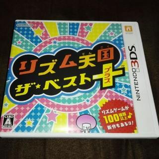 ニンテンドウ(任天堂)の3DS★リズム天国ザ・ベスト+(携帯用ゲームソフト)