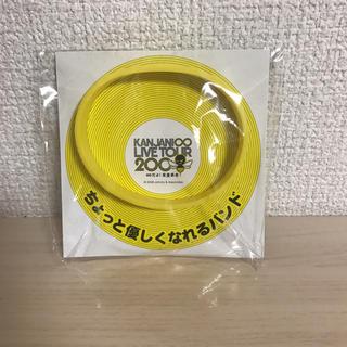 カンジャニエイト(関ジャニ∞)の関ジャニ∞ リストバンド(アイドルグッズ)