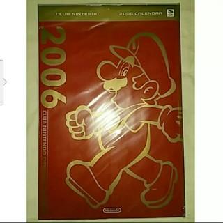 ニンテンドウ(任天堂)の新品 クラブニンテンドー 2006カレンダー(カレンダー/スケジュール)