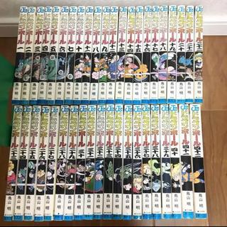シュウエイシャ(集英社)のドラゴンボール 全巻セット 1〜42巻(全巻セット)