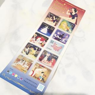 ディズニー(Disney)のディズニー 切手(切手/官製はがき)