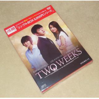 TWO WEEKS DVD-BOX 1+2(TVドラマ)