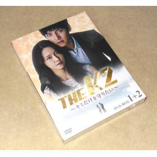 THE K2~キミだけを守りたい~ DVD-BOX 1+2(TVドラマ)
