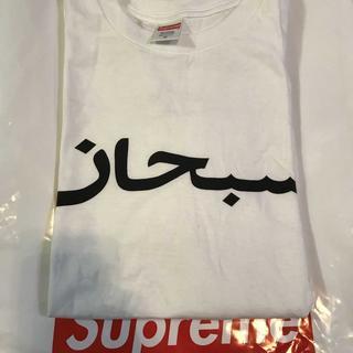 シュプリーム(Supreme)のSupreme Arabic Logo L/S Tee 白M(Tシャツ/カットソー(七分/長袖))