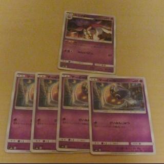 ポケモン(ポケモン)のポケモンカード カラマネロ(カード)