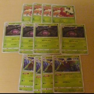 ポケモン(ポケモン)のポケモンカード ドクケイル(カード)