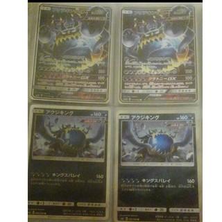 ポケモン(ポケモン)のポケモンカード アクジキングGX(シングルカード)