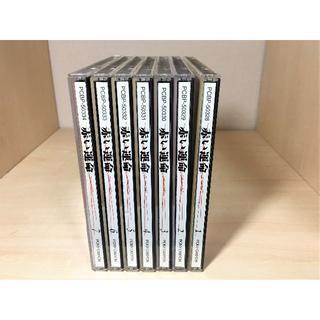 赤い運命 DVD 全7巻セット (全28話収録)(TVドラマ)