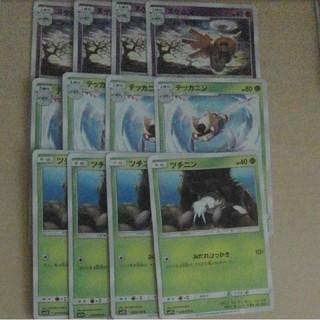 ポケモン(ポケモン)のポケモンカード テッカニン(カード)