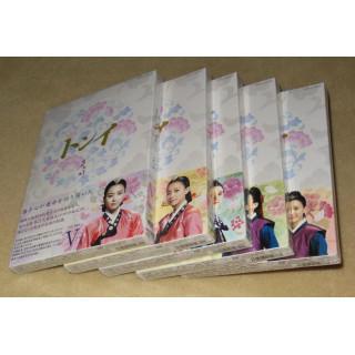 トンイ DVD-BOX I-V (TVドラマ)