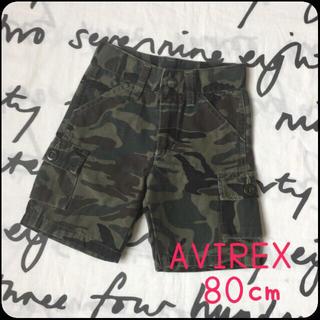 アヴィレックス(AVIREX)の【SALE★アビレックス★80★パンツ★カモフラ】(パンツ)