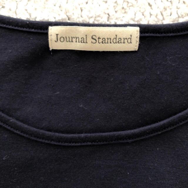 JOURNAL STANDARD(ジャーナルスタンダード)のちんぱらたん様専用 レディースのトップス(Tシャツ(長袖/七分))の商品写真