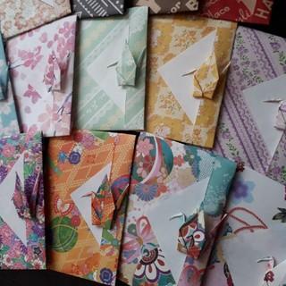 オーダー可能★折り紙 ポチ袋 鶴 ハンドメイド 20枚 封筒(その他)