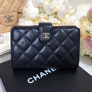 シャネル(CHANEL)のCHANEL シャネル マトラッセ ラムスキン 二つ折り財布 黒 ブラック(財布)
