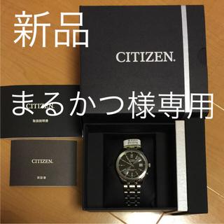 シチズン(CITIZEN)の新品 未使用 CITIZEN エコドライブ 電波腕時計(腕時計(アナログ))
