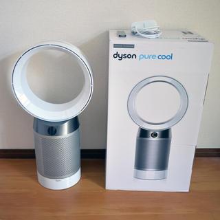 ダイソン(Dyson)のdyson dp04 美品 保証有  ダイソン 扇風機 羽無し(扇風機)