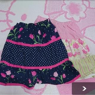 ジンボリー(GYMBOREE)のジンボリー ☆ スカートセット ♪ 7t 130 140(スカート)