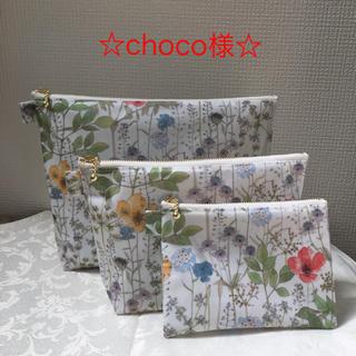 choco様(その他)
