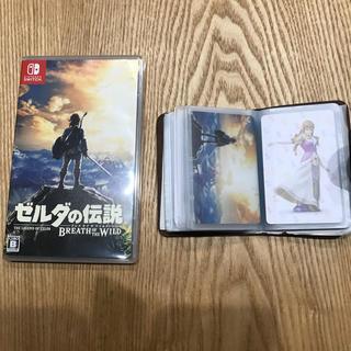 ニンテンドースイッチ(Nintendo Switch)のゼルダの伝説とamiiboカード セット(家庭用ゲームソフト)