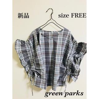 green parks - 新品★マドラスチェック 2wayラッフルスリーブ グリーンパークス