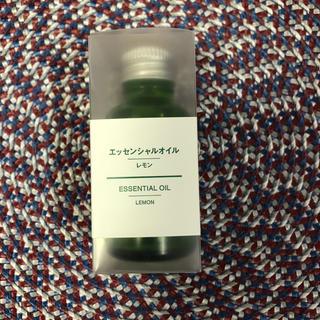 MUJI (無印良品) - 無印良品 エッセンシャルオイル レモン 30ml