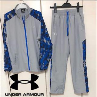 UNDER ARMOUR - アンダーアーマー 140 150 ジャージ上下 2点 ウインドブレーカー キッズ