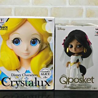 Disney - Qposket・Crystalux ALICE 2体セット❗