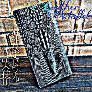 クロコダイル【長財布】 ブラック レザー 長財布 ウォレット(長財布)