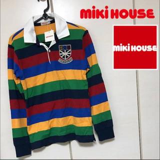 mikihouse - 新品 タグ付き ミキハウス S 150 160 長袖 ポロシャツ ロンT キッズ