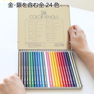 トンボ鉛筆 色鉛筆 NQ 24色(その他)