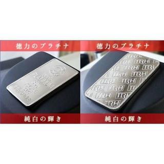 純プラチナ60g インゴット 999.5 日本製 『徳力』送料無料補償付き(その他)