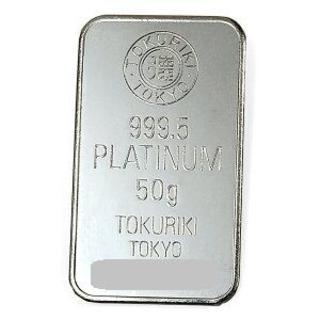 純プラチナ50g インゴット 999.5 日本製 50g 徳力 送料無料補償付き(その他)