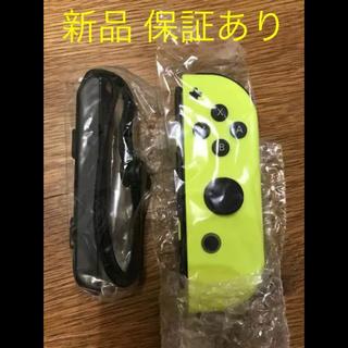 ニンテンドースイッチ(Nintendo Switch)の保証あり 新品 ニンテンドースイッチ ジョイコン 任天堂 ネオンイエロー 右(家庭用ゲーム本体)