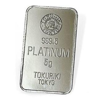 純プラチナ5g インゴット 999.5 日本製 『徳力』 送料無料(その他)