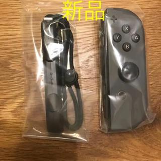 ニンテンドースイッチ(Nintendo Switch)の新品 ニンテンドースイッチ ジョイコン グレー 右 任天堂(家庭用ゲーム本体)