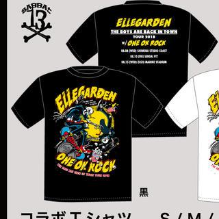 サバトサーティーン(SABBAT13)のエルレガーデン ELLEGARDEN コラボT 黒 Lサイズ(ミュージシャン)