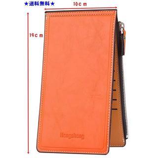 薄型 二つ折り財布 大容量 カードケース 小銭入れ付 カード16枚収納 オレンジ(長財布)