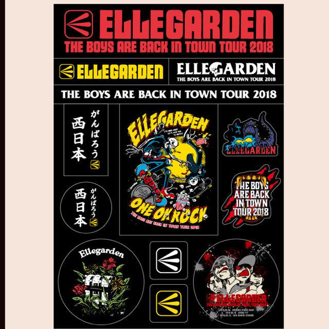 公式 エルレ ガーデン