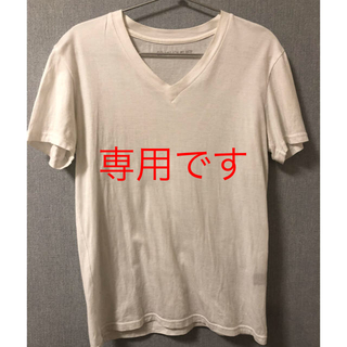 ウノピゥウノウグァーレトレ(1piu1uguale3)の1PIU1UGUALE3 ウノピゥウノウグァーレトレ 白Tシャツ 美品(Tシャツ/カットソー(半袖/袖なし))