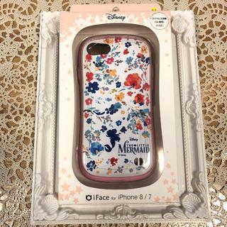 再入荷♡ アリエル ❤ iFace iPhone8/7 ディズニー ピンク 花柄