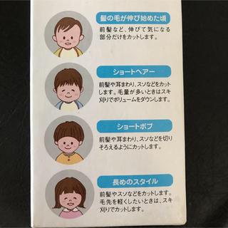 パナソニック(Panasonic)の赤ちゃん電動カット(その他)
